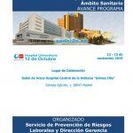 thumbnail of avance_programa_xiii_congreso-3